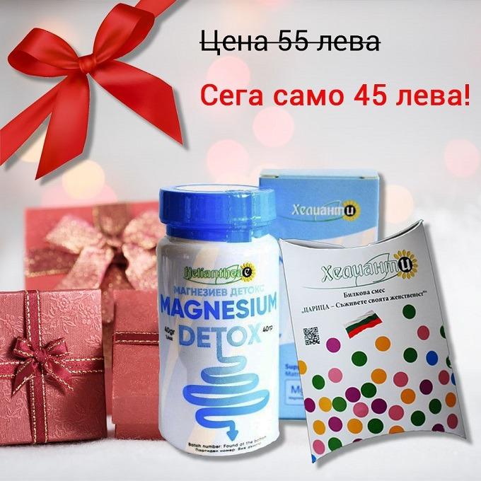 Magnesium_Detox_and_Regina_680px