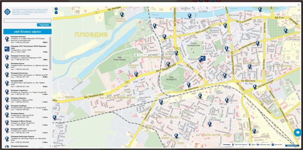 Карта на офисите на Еконт